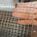 Acoplamiento de alambre soldado paño galvanizado del hardware