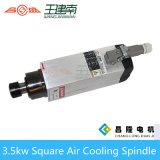 Eje de rotación refrescado aire cuadrado 3.5kw 300Hz 18000rpm del ranurador del CNC para la talla de madera