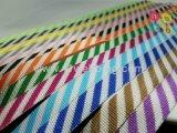 2017熱い販売の衣服の装飾のアクセサリのためのナイロンジャカードウェビング