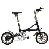 Bici plegable plegable de la bicicleta (YZ-7-14)