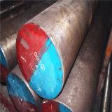 高い耐久性冷たい作業ツール鋼鉄/DC53/SKD11/D2/1.2379