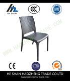 겹쳐 쌓이는 Hzpc044-1 Addie 플라스틱 옆 의자 식사