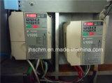 Maquinaria de estratificação da película de papel plástica seca automática da folha de alumínio