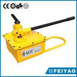 EPシリーズ二重代理の軽量油圧ハンドポンプ(FY-EP))