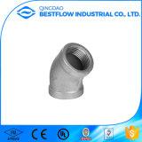 Accessori per tubi filettati dell'acciaio inossidabile di alta qualità