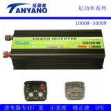 C.C. de Tanyano à capacidade grande do inversor da bomba de água da C.A. 3000W