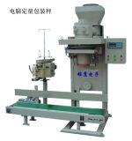 Bagger del polvo de la gelatina con el transportador y la máquina de coser
