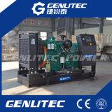 комплект генератора 100kw/125kVA китайский Yuchai тепловозный с хорошим ценой