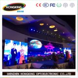 Farbenreiche P3.91 Miet-LED Bildschirm-Bildschirmanzeige