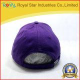 Form-Schutzkappen-Baseballmütze-Freizeit-Hut gestickter Sport-Hut