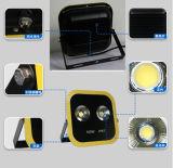 고품질 옥수수 속 30W 노란 색깔 LED 쇼핑 센터 빛 또는 잔디밭 빛 또는 사각 빛 또는 창고 빛 또는 호텔 빛 또는 공원 빛 또는 정원 가벼운 LED 플러드 빛