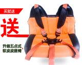 Kind-Fahrt auf batteriebetriebenes elektrisches Fernsteuerungsauto LC-Car-103 des Spielzeug-RC