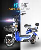 350W LEDの衝撃の吸収物が付いている軽い電気バイクのモペットの携帯電話APP