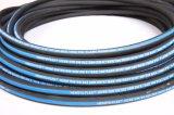 高圧ワイヤー編みこみのホース1sc/2sc 1sn/2sn R16/R17ワイヤーブレードのホースアセンブリ