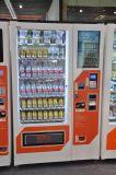 Pantalla táctil Vending la venta Máquina-Xy