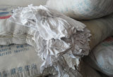 Наградной хлопок добра качества рециркулированный Cutted обтирая Rags в конкурсной цене фабрики