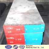 DIN 1.2379/D2/SKD11 강철 찬 일 형은 강철을 정지한다
