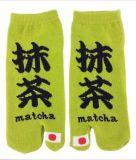 носок Tabi японского типа носка 2-Toe яркий