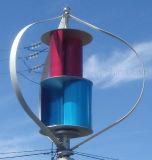 가정 사용 (바람 터빈 발전기 100W-10KW)를 위한 고품질을%s 가진 저잡음 12V/24V 400W Maglev 풍력 발전기를 위한 최고 가격