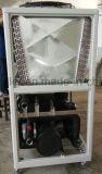 15ton SANYO / Copeland / Danfoss Compressor Ar Refrigeração Industrial Water Chiller