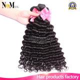 중국 공급자 자연적인 브라운 꼬부라진 Remy 자연적인 머리