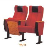 판매를 위한 최고 고품질 브라운 현대 연약한 영화관 작풍 의자