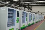 工場供給のタッチ画面のコンボの自動販売機