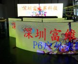 Visualizzazione di LED esterna di colore completo di P6 SMD