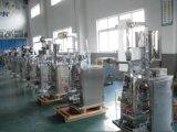 Flüssige Quetschkissen-Verpackungsmaschine (XFL-Y)