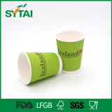 Kundenspezifischer Firmenzeichen-Drucken PET überzogener Kräuselung-Wand-Kaffee-Papiercup