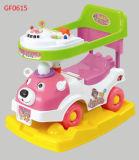 車(GF0615)の多機能のねじれの赤ん坊の乗車