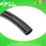 Труба шланга всасывания PVC пластичная сверхмощная с конкурентоспособной ценой