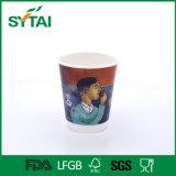 кофейная чашка бумаги стены 8oz 12oz 16oz устранимая двойная
