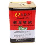 Pegamento superior del aerosol de Sbs del surtidor de China del grado de GBL