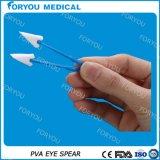 青いOEMの医学の目は目のためのやりをおおう