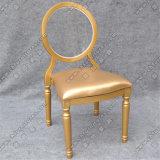 [يك-د301] دقيقة وفاخر مستديرة ظهر معدن [فرنش] [بيسترو] كرسي تثبيت لأنّ مطعم