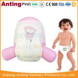 고품질 경쟁가격 높은 흡수 Stocklot 처분할 수 있는 아기는 중국에서 기저귀 제조자를 헐덕거린다