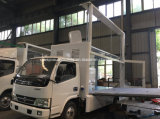昇進の段階が付いているDongfeng 4X2屋外LEDの手段