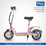 12 pulgadas 48V 250W revelan la bici eléctrica (ADG20-40PK)