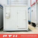 冷凍の家または低温貯蔵部屋のためのプレハブの容器