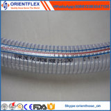 ISO Certifacate 가벼운 PVC 철강선 강화된 호스