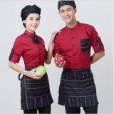 Uniforme rossa del cuoco unico del ristorante del rivestimento del cuoco unico del personale/Waiter/Waitress/Hotel della barra