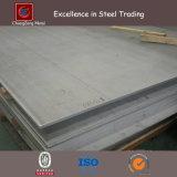 Холоднопрокатный лист низкого сплава стальной (CZ-S39)