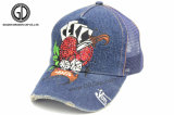 Хлопок заплаты вышивки верхнего качества 2016 способов моя резвится бейсбольная кепка шлема водителя грузовика