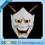 2016 Newly Cosplay Realistic Mask for Halloween and Party