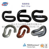 E Tipo Clips Fastener for Railway