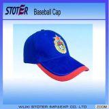 La gorra de béisbol, casquillo y sombrero, se divierte el casquillo