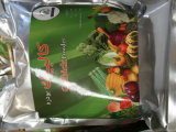 Fertilizante total soluble en agua del aminoácido; Líquido; Gránulo para la venta