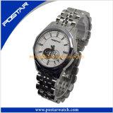 남자 자동적인 기계적인 시계 스테인리스 남자의 시계