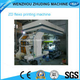 120m/Min High Speed Flexo Printer